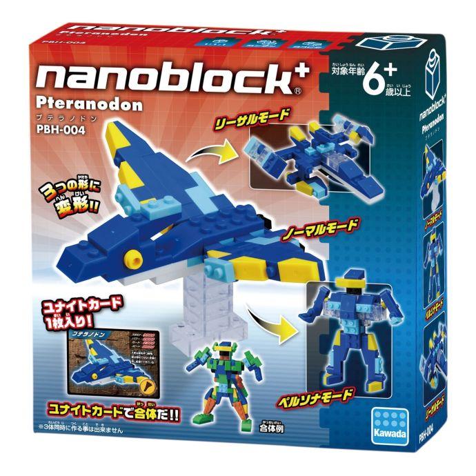 カワダ ナノブロック PBH-004 プテラノドン (nanoblock+)