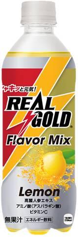 【送料無料】【メーカー直送】リアルゴールド フレーバーミックス レモン490mlPET 24本