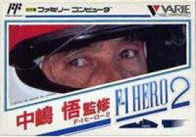 【中古】【箱説あり】中嶋悟F1 HEROII (ファミコン)