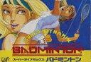 【中古】【箱説あり】スーパーダイナミックス バドミントン (ファミコン)