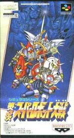 【中古】【箱説あり】第3次スーパーロボット大戦 (スーパーファミコン)スーファミ