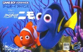 【中古】【箱説あり】ファインディング・ニモ(AG)(ゲームボーイアドバンス)