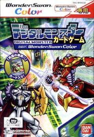 【中古】【箱説あり】デジタルモンスターカードゲーム(ワンダースワン)