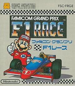 【中古】【箱説あり】F1レース(ファミコンディスクシステム)