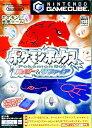 【中古】【箱説あり】ポケモンボックス ルビー&サファイア(メモカ無)(ゲームキューブ)
