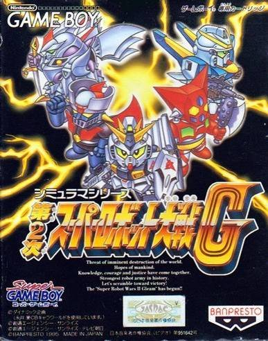 【中古】【箱説あり】第2次スーパーロボット大戦G(ゲームボーイ)