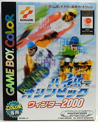 【中古】【箱説あり】ハイパーオリンピックウインター2000(ゲームボーイ)