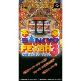 【中古】【箱説あり】本家SANKYO FEVER実機3 (スーパーファミコン)スーファミ