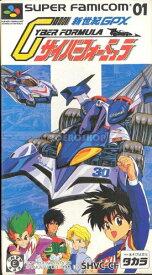 【中古】【箱説あり】サイバーフォーミュラ (スーパーファミコン)スーファミ