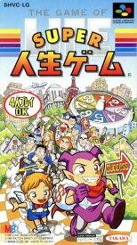 【中古】【箱説あり】スーパー人生ゲーム (スーパーファミコン)スーファミ
