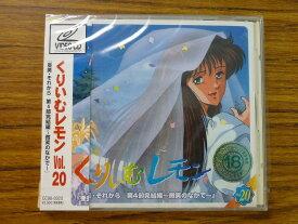 【新品】フェアリーダスト くりぃむレモン20
