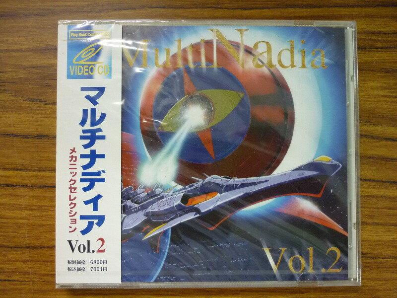【新品】ガイナックス マルチナディア Vol.2 キャラクターBOX