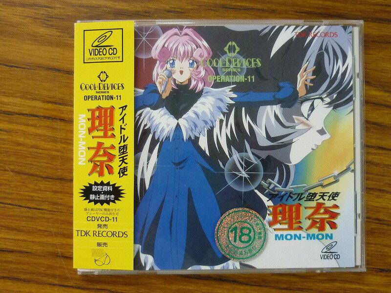 【中古】TDKレコード クールデバイスシリーズ11 アイドル堕天使理奈
