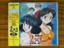 【中古】シークレットアニマシリーズ5 2×1 Vol。2