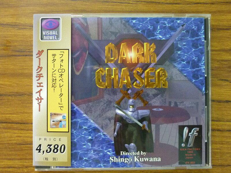 【中古】イデアファクトリー DARK CHASER ダークチェイサー