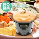 懐石 鍋 セット 陶板焼き + 丸型コンロ セット (木台 ・ 火皿 付)  固形燃料 使用タイプ 日本製 国産
