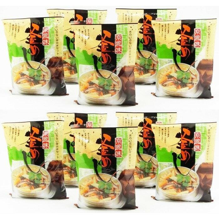 国産 | 五目釜飯 の具 ( 10人前 )| 水を使わず即席で美味しい | 早炊き米 ・ 具 入り 釜めしの素 のセット | 料亭の味 炊き込みご飯