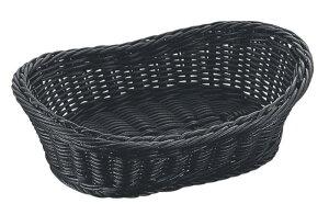 おしゃれ で かわいい 洗えて 衛生的 食品 & 小物 船型 フード バスケット ブラック 食洗対応 250×160mm