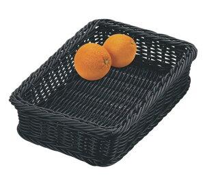 おしゃれ で かわいい 洗えて 衛生的 食品 & 小物 フード バスケット ブラック 食洗対応 300×230mm