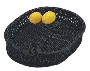 おしゃれ で かわいい 洗えて 衛生的 食品 & 小物 フード 小判型 バスケット ブラック 食洗対応 600×450mm