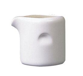国産 ミルク ピッチャー 柳宗理 デザイン セラミック 半磁器 白 ミルクピッチャー