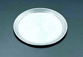 クーポンで500円OFF ピザ(ピッツァ・PIZZA) 作りの必需品アルミピザ皿38cm プロ仕様 業務用可 国産日本製