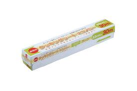 パン 製菓 お菓子 ケーキ 作りに クッキングシート エコノミー ロングタイプ (33cm×30m) プロ仕様 業務用 可 国産 日本製