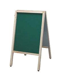 店舗備品 ・ 事務用品スタンド 黒板 キェイ チョークグリーン 国産 日本製