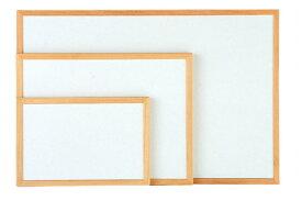 店舗備品 ・ 事務用品ウッドフレーム ホワイトボード 小 国産 日本製