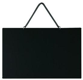 店舗備品 ・ 事務用品黒板 ポップボード くさり付 (マーカー用) 国産 日本製