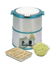 野菜脱水機 野菜水切り VS-250N 国産 日本製