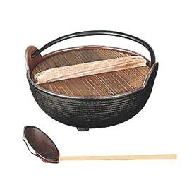 田舎鍋 (いろり鍋) 内面ホーロー 杓子付 鉄製 21cm 日本製 国産   民芸杓子 付