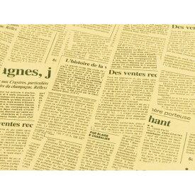 外国の 英字 包装紙 新聞紙 風プリント 茶色 ( 10枚 ) おしゃれ で かわいい 包装紙 お花 や プレゼント ・ギフト ( GIFT ) 商品の ラッピング に! ポイント消化