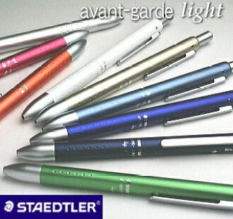 STAEDTLER Staedtler先鋒派燈多功能筆