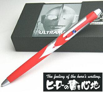 英雄的經驗奧特曼圓珠筆書寫工具