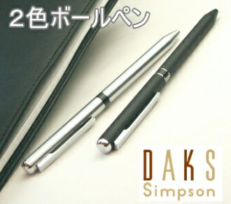DAKS daks 2 color composite ballpoint pen