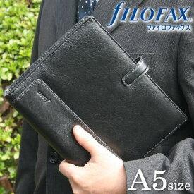 fILOFAX ファイロファックス ホルボーン ブラック A5サイズ システム手帳