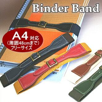 Leather Binder band buckle (belt Handbook, book band)