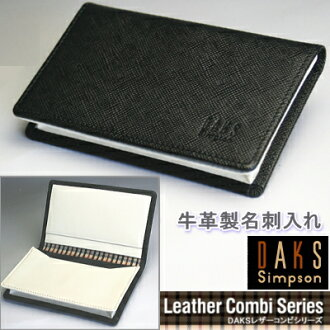 Dax 指數名片夾皮革黑色
