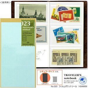 トラベラーズノート リフィル フィルムポケットシール 023/TRAVELER'S Notebook