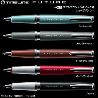 试点时间线铅笔