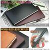 细长的系统笔记本圣经大小B6文件夹