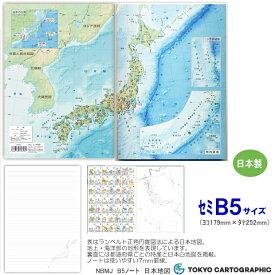 小学生におすすめ B5 ノート 日本地図