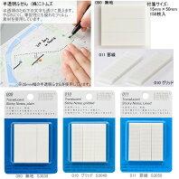 付箋紙 蛍光カラー 半透明 ポストイット 3種 文房具 hmp-018