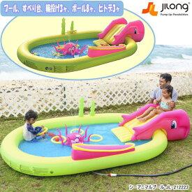 子供に人気のビニールプール滑り台付き タコの噴水、海星、輪投げ付き