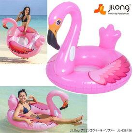 インスタ映えするピンク色のかわいいフラミンゴフロート 大きな浮き輪