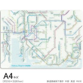 A4 下敷き 鉄道路線図下敷き 中部 英語版 名古屋近郊