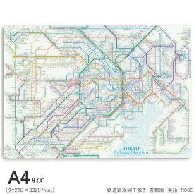 A4 下敷き 鉄道路線図下敷き 首都圏 英語版