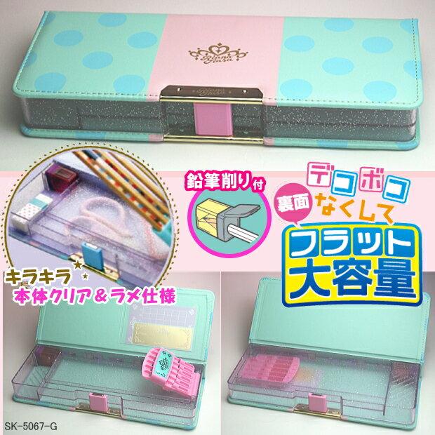 女の子に人気の筆箱 両面大容量 鉛筆削り付