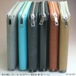 人気のファスナー式システム手帳 ジッパー バイブルサイズ6穴 合皮製